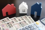 住宅と紙幣