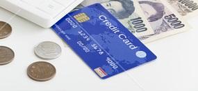 カードと金
