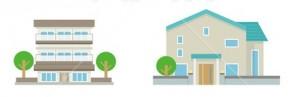 家とマンションのローン