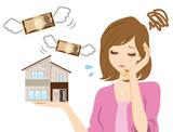 住宅の価格